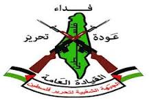 الجبهة الشعبية القيادة العامة: الفلسطينيون داخل مخيم اليرموك مطالبون بأخذ موقف حاسم من العصابات الارهابية