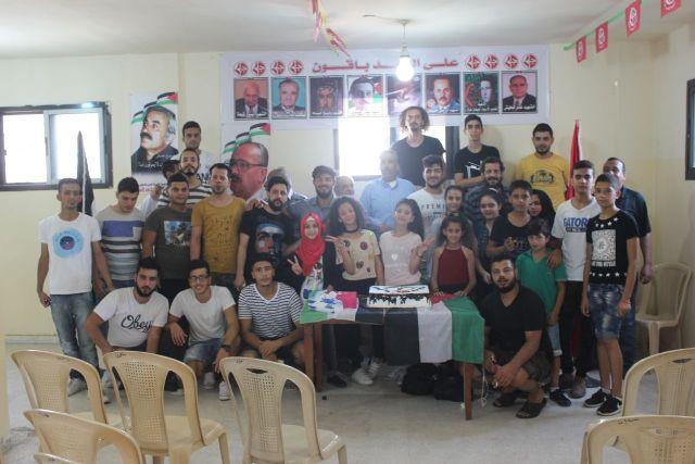 الجبهة الشعبية في منطقة الشمال تكرم مفوضية البداوي لمنظمة الشبيبة الفلسطينية بذكرى تأسيسها الـ 41