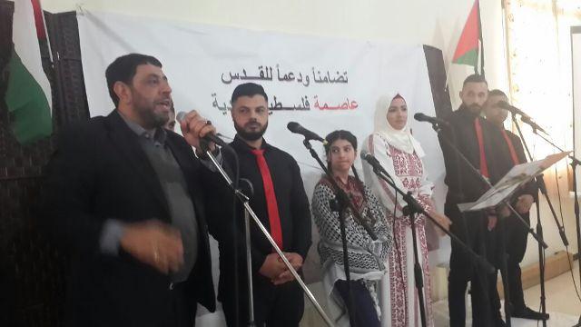 حفل فني وطني في صوفر دعمًا للقدس عاصمة فلسطين الأبدية