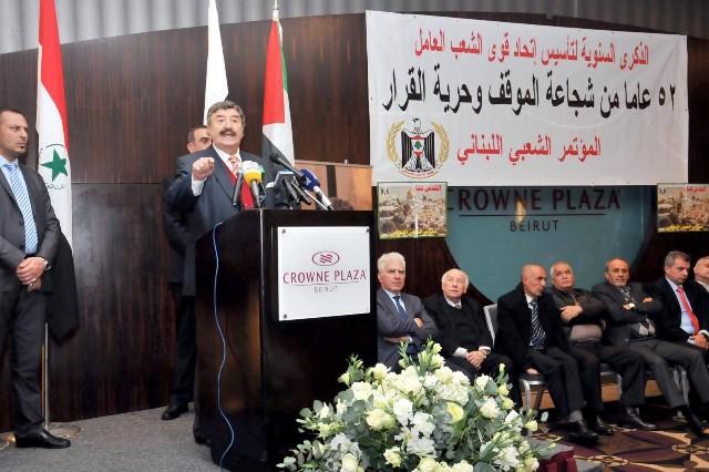 احتفال وطني وشعبي حاشد في بيروت في الذكرى الـ52 لتأسيس اتحاد قوى الشعب العامل