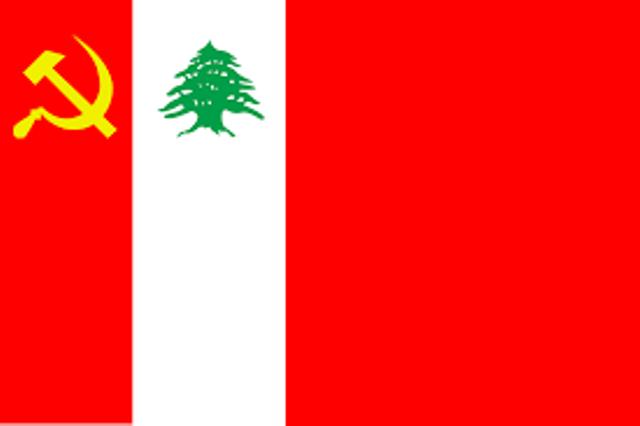 الشيوعي يدين اتفاقية العار الإماراتية – الصهيونية ويدعو إلى تصعيد المقاومة ضد العدو الصهيوني ومواجهة أنظمة الخيانة العربية