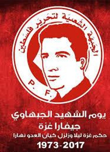 اللجنة الاجتماعية في منطقة صيدا تزور أسر شهداء الجبهة