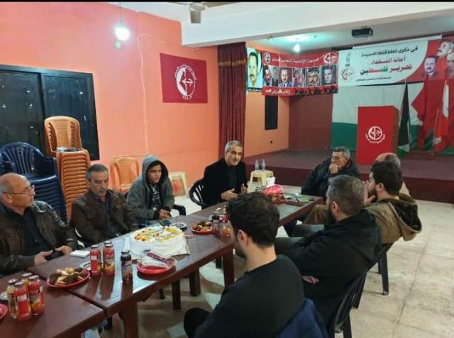 نادي الشباب الفلسطيني يشارك الرفاق في الجبهه الشعبيه لتحرير فلسطين الذكرى 52 للانطلاقه