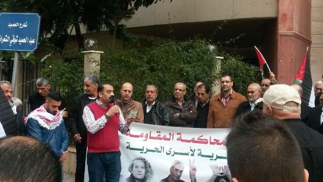 الشعبية في الشمال تقيم اعتصامًا تضامنيًّا مع المناضلين الأسرى والمعتقلين في سجون الاحتلال الصهيوني