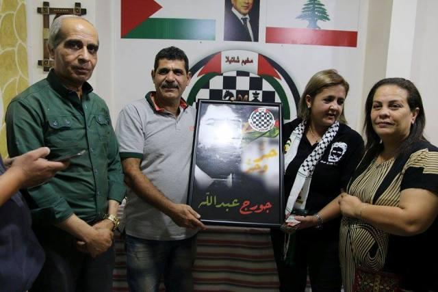 الملتقى الفلسطيني للطرنج وجمعية باليستا ينظمان ندوة تحت عنوان