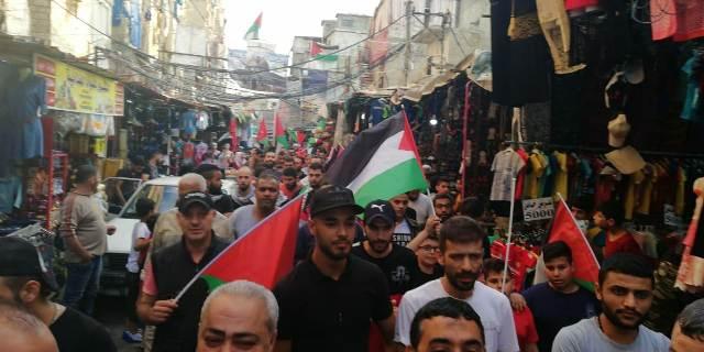 مسيرة غاضبة في مخيم شاتيلا ضد قرار نقل السفارة الأمريكية إلى القدس