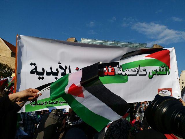 الجبهة الشعبية لتحرير فلسطين تلبي نداء القدس