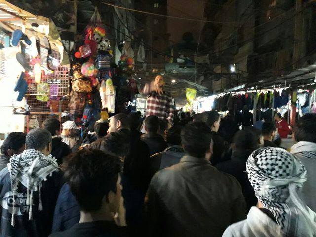 مظاهرة في مخيم شاتيلا ضد قرار ترامب