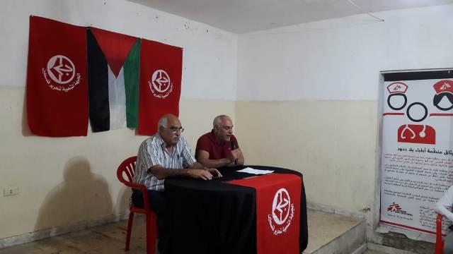 ندوة سياسية في مخيم شاتيلا بمناسبة ذكرى 17 أكتوبر