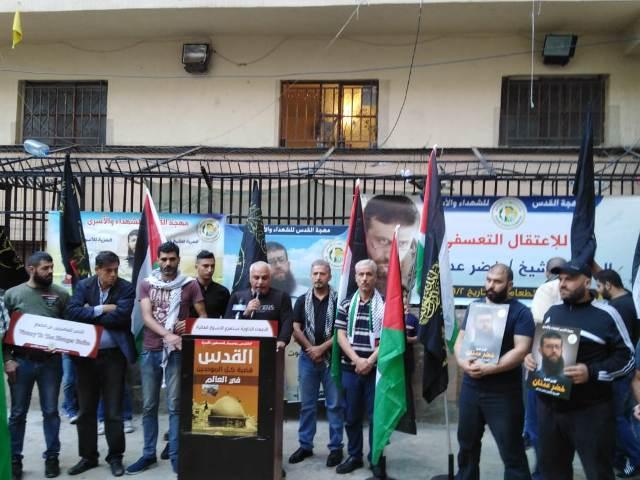 الجهاد تنظم وقفة تضامنية مع الأسير عدنان وبقية الأسرى في سجون العدو بـ  شاتيلا