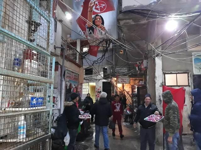 حواجز محبة في مخيم شاتيلا احتفاء بإطلاق سراح الرفيقة خالدة جرار