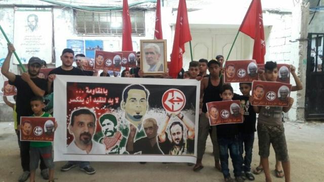 مسيرة تضامنية في مخيم شاتيلا مع الأسير البطل بلال كايد، والأمين العام للجبهة الشعبية لتحرير فلسطين أحمد سعدات