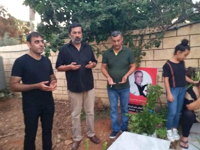 الشعبية تشارك في مسيرة عيد الأضحى في بيروت