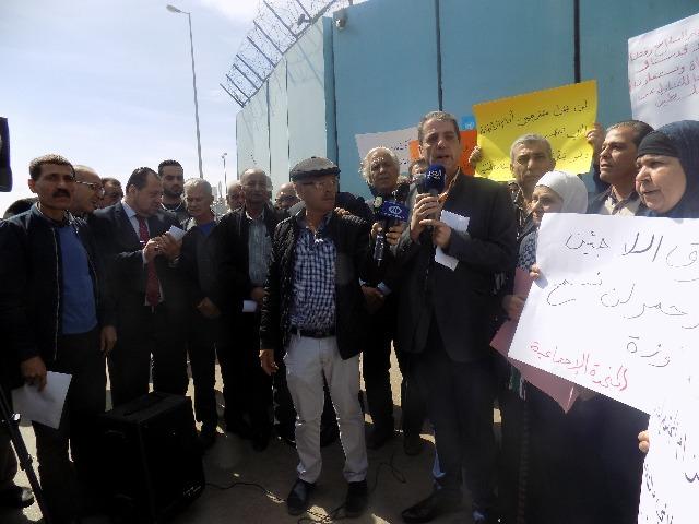 اعتصام أمام المكتب الرئيسي للأونروا ببيروت دعمًا للأونروا