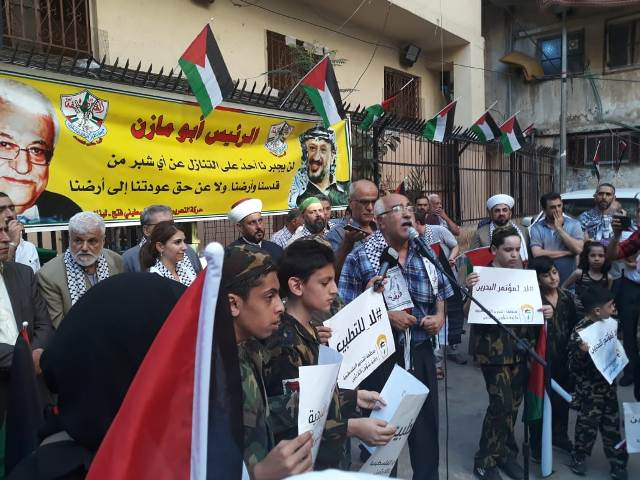 اعتصام في مخيم شاتيلا رفضًا لورشة البحرين