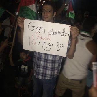 مخيم مارالياس يتضامن مع غزة