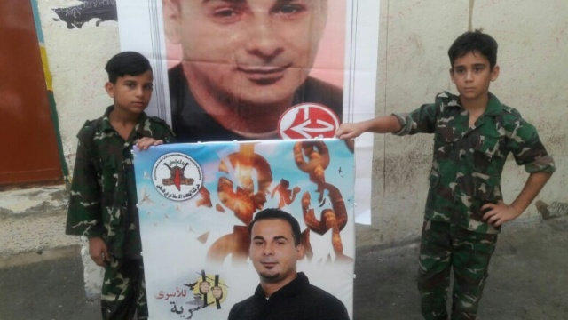 حركة الجهاد الإسلامي في فلسطين تنظم وقفة تضامنية مع الأسرى في السجون الصهيونية