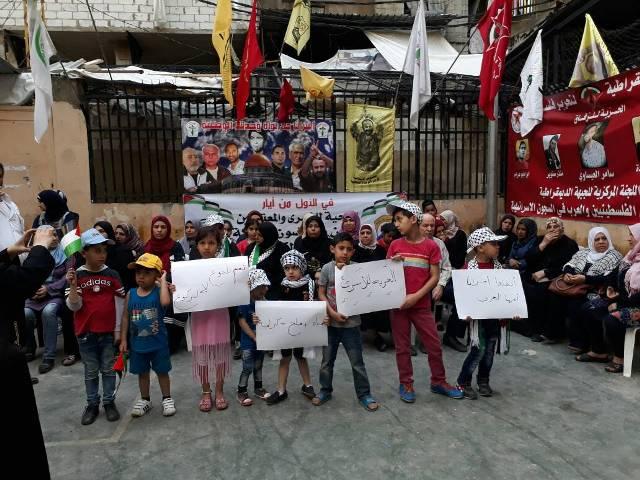 اعتصام تضامني مع الأسرى المضربين عن الطعام في خيمة الاعتصام بمخيم شاتيلا
