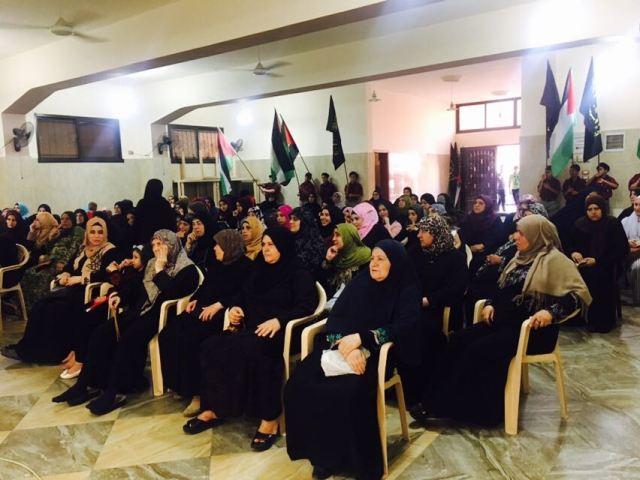 الهيئات النسائيّة في نهر البارد تتضامنَّ مع مسيرات العودة الفلسطينيّة