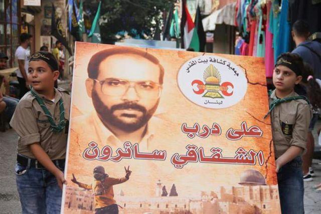مسيرة كشفية إحياء للذكرى الـ 29 لانطلاقة حركة الجهاد, والـ 21 لاستشهاد الدكتور فتحي الشقاقي