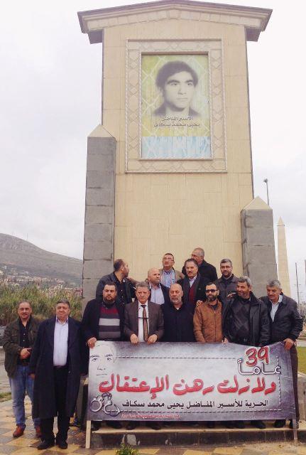وقفة تضامنية للأسرى المحررين أمام النصب التذكاري ليحيى سكاف