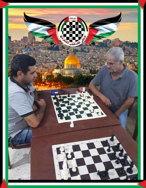 الملتقى الفلسطيني للشطرنج أحيا الذكرى السنوية الأولى لرحيل المناضل ماهر اليماني