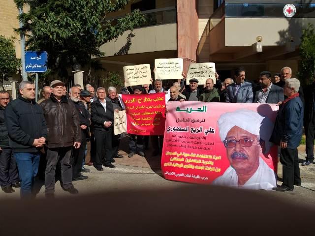 وقفة تضامنية مع الشعب السوداني في الشمال