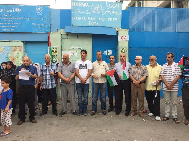 إضراب عام في مخيم  البص