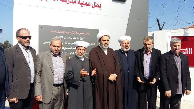 الشعبية في صور تشارك في إحياء ذكرى يوم شهيد حزب الله