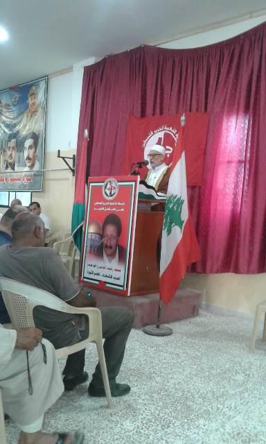 تأبين المناضل الوطني محمد رشيد موسى في مخيم  برج  الشمالي