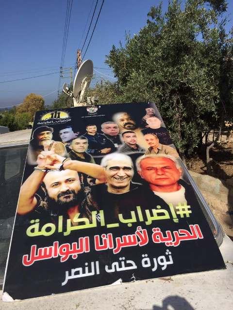 وقفة تضامنية مع الاسرى وذكرى النكبة في تجمع كفر بدا