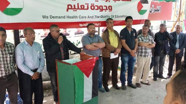 اعتصام تضامني في مخيم البص لمناسبة يوم الأسير ورفضا لتقليصات الأنروا