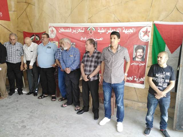 اعتصام جماهيري في مخيم الرشيدية بمناسبة ذكرى النكبة