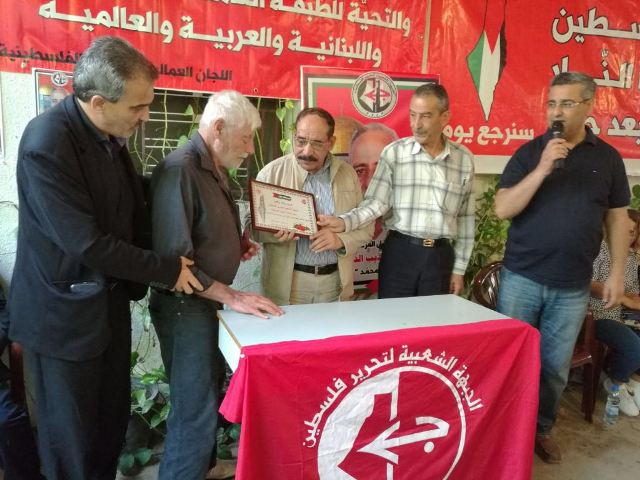 اللجان العمالية الشعبية الفلسطينية في مخيم البص تحتفي بعيد العمال العالمي