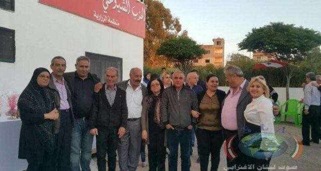 الشعبية تشارك في حفل افتتاح مركز الشيوعي اللبناني في الزرارية