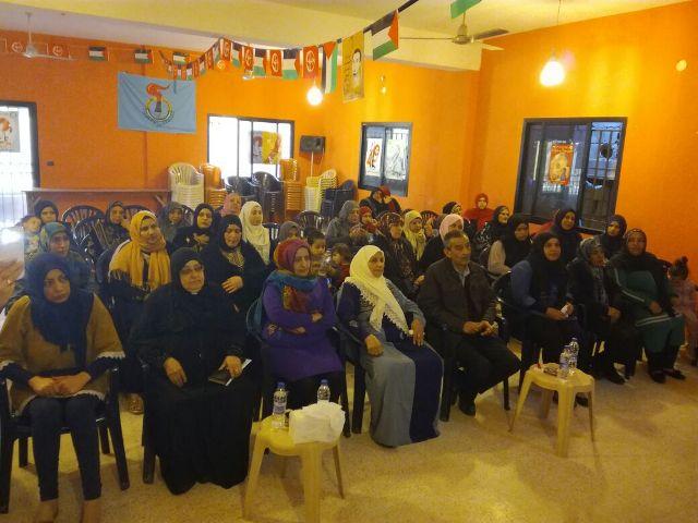 لجان المرأة الشعبيةالفسطينية تكرم المرأة وأسر الشهداء في مخيم البرج الشمالي