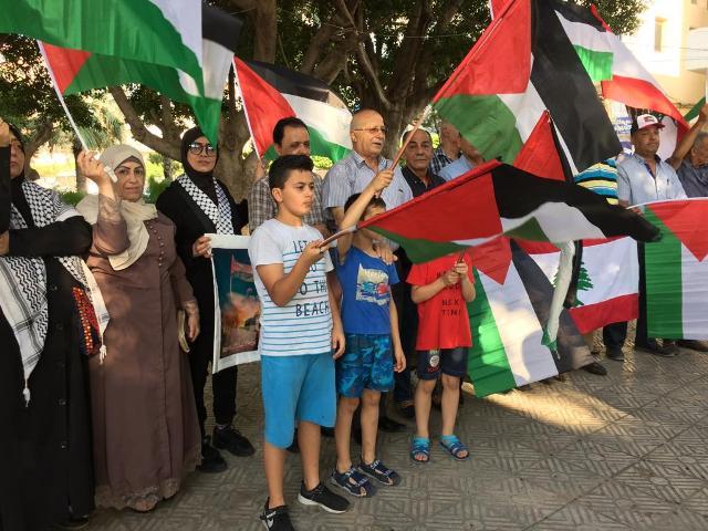 الشعبية تشارك بالوقفات التضامنية ضد ورشة البحرين