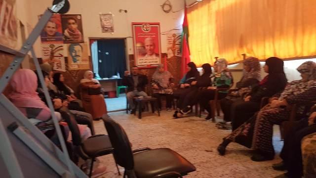 ندوة سياسية للجان المرأة الفلسطينية في الرشيدية