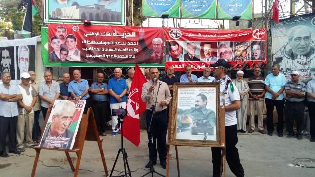 الشعبية في صور تحيي ذكرى استشهاد أمينها العام ( أبو علي مصطفى)