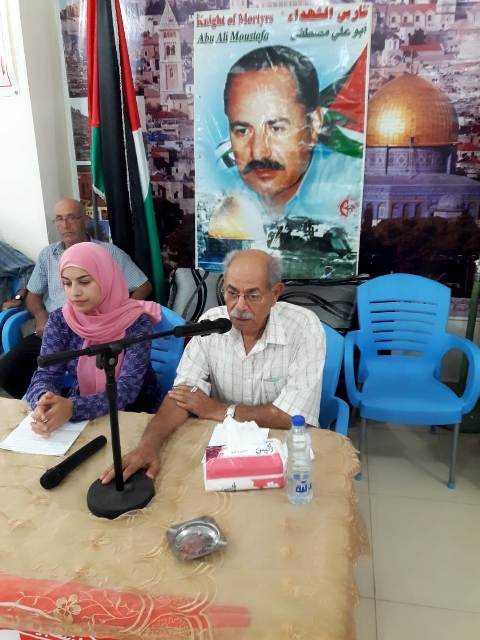 الشعبية تحيي ذكرى استشهاد أبي علي مصطفى في مخيم الرشيدية