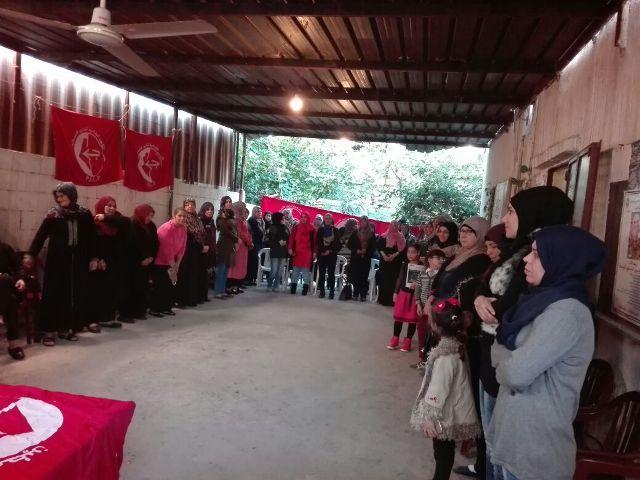 لجان المرأة الفلسطينية في صور تحتفل بلجانها