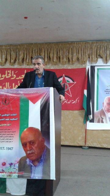 الشعبية في صور تعزي بالقائد عبد الغني هللو ( أبو خلدون ).