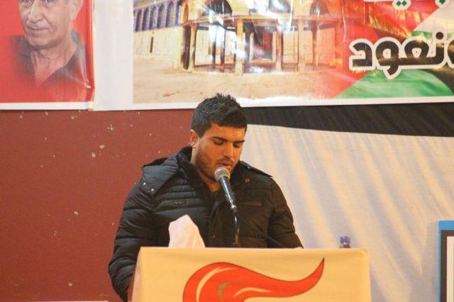 منظمة الشبيبة الفلسطينية - صور تختتم دورة