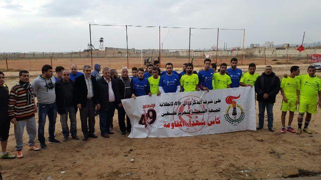 الإخاء بطل دورة انطلاقة الجبهة الشعبية بكرة القدم