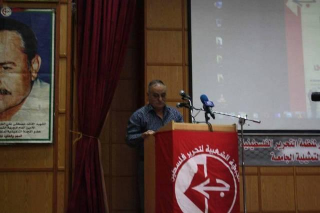 الشعبية في دمشق تحتفي بالذكرى السادسة عشرة على استشهاد أبي علي مصطفى