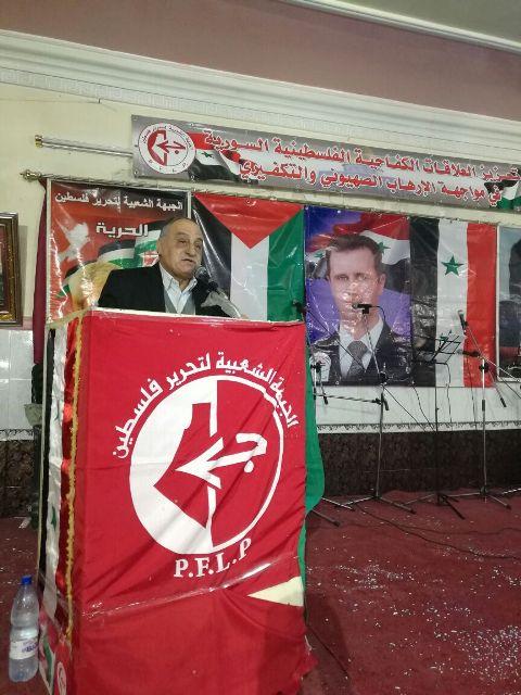 عرس شعبي فلسطيني في مخيم خان  دنون احتفاء