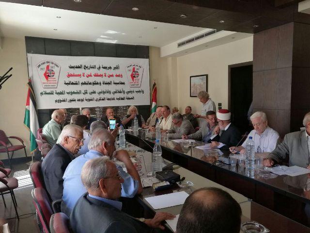 اطلاق الحملة الدولية للذكرى المئوية لوعد بلفور في دمشق ظهر اليوم، في  مقر المجلس الوطني الفلسطيني.