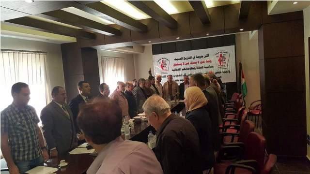 لجنة المتابعة للحملة العالمية لوعد بلفور تعقد اجتماعًا بدمشق