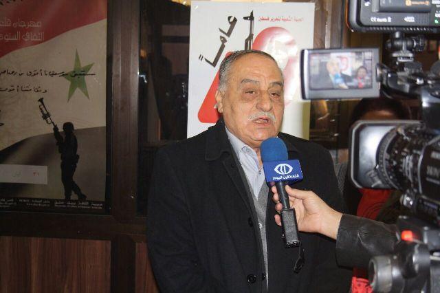 مهرجان سياسي في دمشق في المركز الثقافي في الميدان لمناسبة انطلاقة الجبهة الشعبية لتحرير فلسطين.