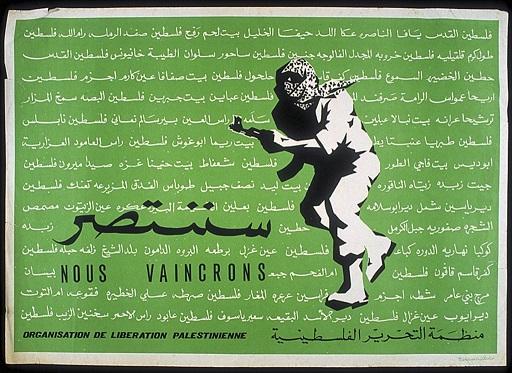 بعد ربع قرن على أوسلو ... قف وفكّر!- أ. مروان عبد العال